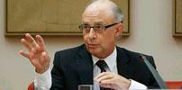 Montoro niega en el Congreso que Pujol se acogiera a la amnistía fiscal de 2012