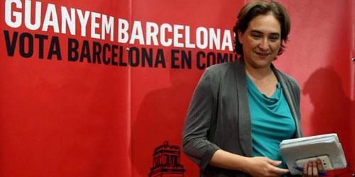 Colau 500 for Becas comedor barcelona