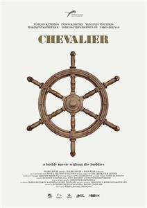 Chevalier201611