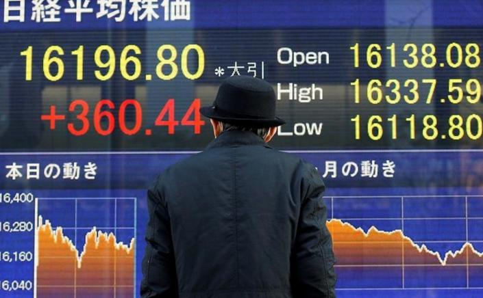 Resultado de imagen de nikkei