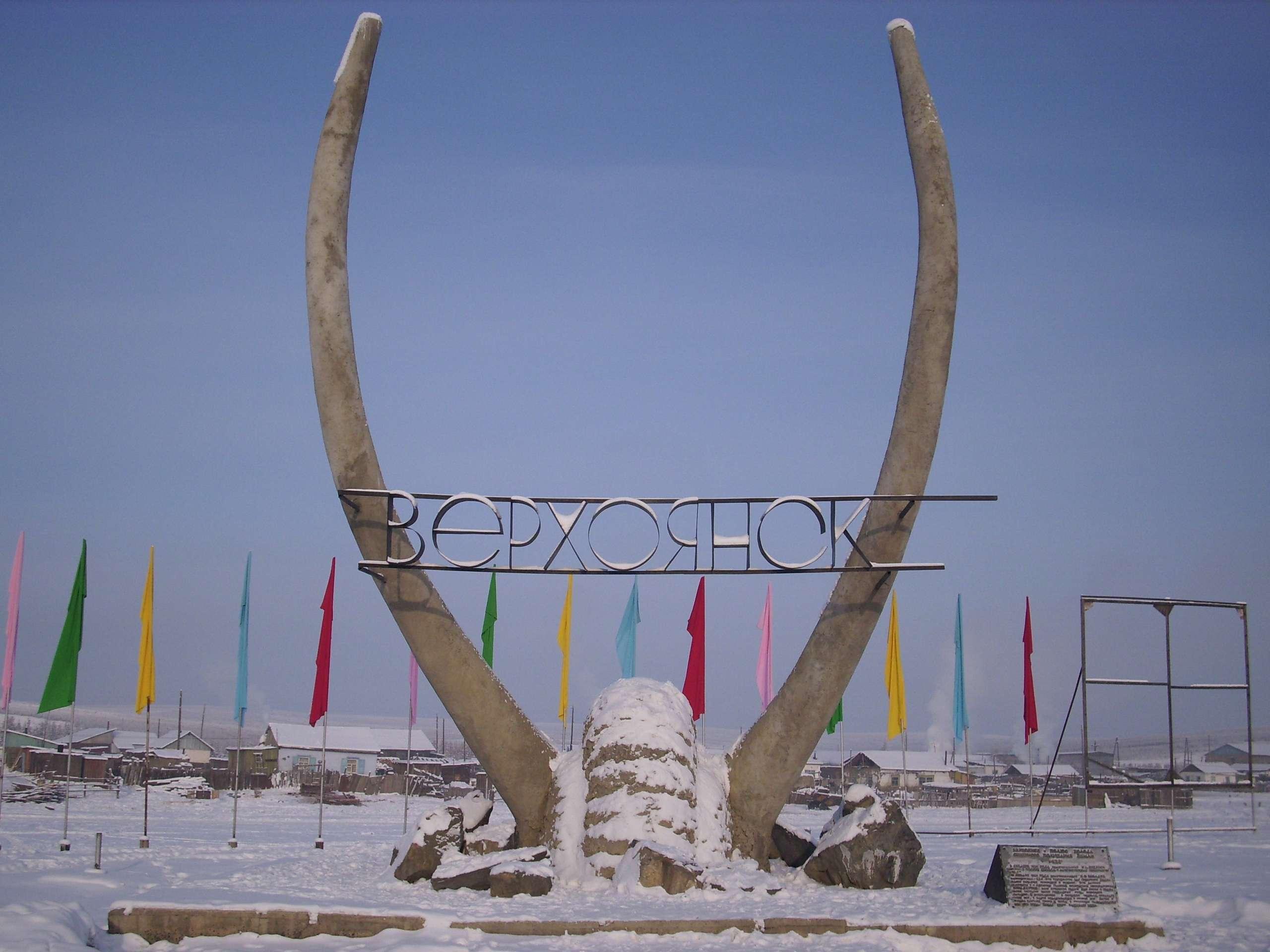 La Tierra quema: 38 grados en el Ártico